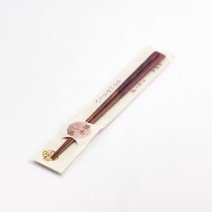 お箸 セット 木製  和食器 おはし 客用 箸 マイ箸 はし 天然木 カトラリー はつり箸 根来|monomono-shop