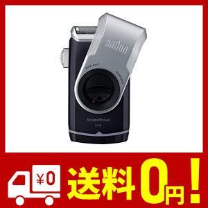 [商品スペック]  内訳:重量:120g(電池除く) サイズ:118×57×23mm   [商品詳細...