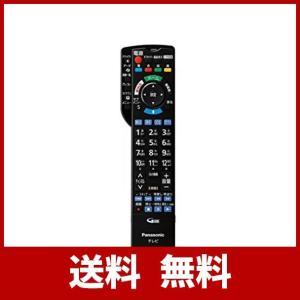 Panasonic リモコン N2QBYB000045