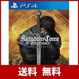 キングダムカム・デリバランス - PS4