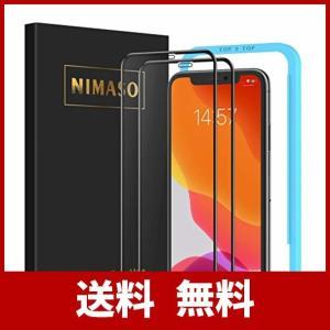 【ガイド枠付き】 【2枚セット】 Nimaso iPhone 11 / iPhone XR 用 全面...
