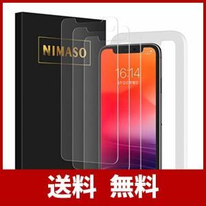 【3枚セット】Nimaso iPhone11 Pro Max/Xs Max(6.5 インチ)用 強化...