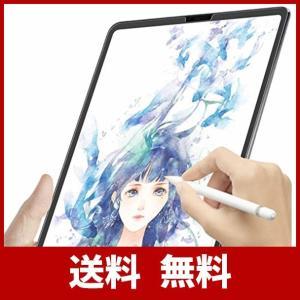 ★対応機種: Apple iPad Pro 11インチ 2018 年、2019年新型 ★特殊表面加工...