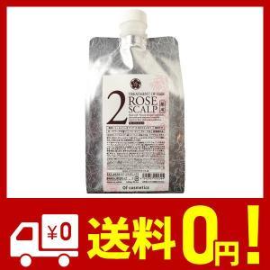 オブ・コスメティックス [医薬部外品] 薬用トリートメントオブヘア・2-ROスキャルプ (髪にハリ・...