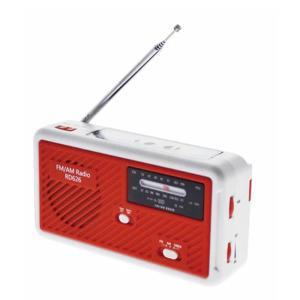 レスキューライト コンパクト 非常用 備蓄ラジオ 防災グッズ  備蓄 避難 アウトドア 災害時 緊急時|monoplan