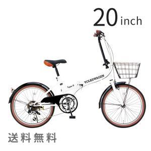 フォルクスワーゲン 折りたたみ自転車 マウンテンバイク20インチ シマノ6段変速 Type-2 33777 街乗り サイクリング おしゃれ イベント ビンゴ景品  小型|monoplan