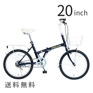 シンプルスタイル 20型折りたたみ自転車 H20BS SS-H20BS/R8L2 折畳 20インチ 6段変速 街乗り サイクリング おしゃれ 小型 コンパクト 車載 イベント ビンゴ景品|monoplan