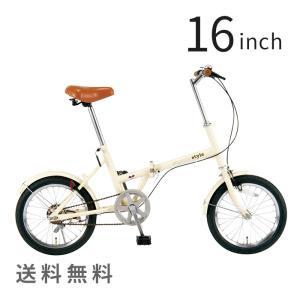 シンプルスタイル 16型折りたたみ自転車 FV16 SS-H16/ 折畳 16インチ 街乗り サイクリング おしゃれ 小型 コンパクト 車載 イベント ビンゴ景品|monoplan