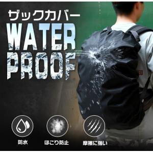 リュックカバー レインカバー 雨よけ  軽量 コンパクト ザックカバー デイパック アルパインバッグ...