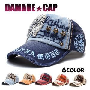 帽子 メンズ キャップ 刺繍 ベースボール帽子 ハート 4種類 英字 野球帽 ウォッシュ加工 メンズ...