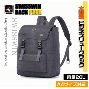 SWISSWIN スイスウィン リュック SWF1701 12~15インチPC収納可能 摩擦に強い素...