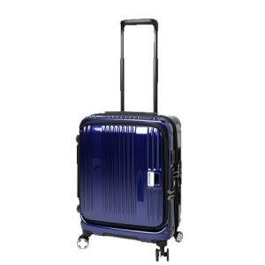 キャリーバッグ スーツケース - 26L~40L 二泊~三泊