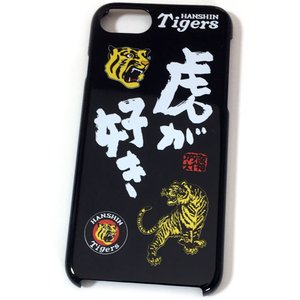 阪神タイガースグッズ 球団承認 スマホケース iPhone ...