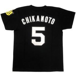 阪神タイガースグッズ 背番号Tシャツ  近本 光司 5    令和元年一押し商品です。【ギフト包装承...