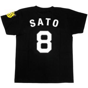 阪神タイガースグッズ 背番号Tシャツ  佐藤 輝明 8