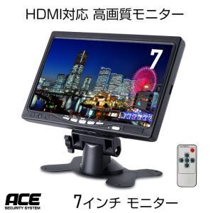 防犯カメラ 監視カメラ用【HDMI対応】7インチ液晶モニターVGA RCA HDMI 3系統入力 音声対応 リモコン付|monosupply
