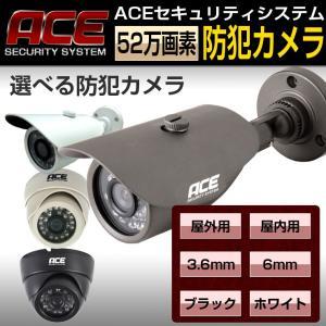 防犯カメラ 監視カメラ 単品 52万画素 屋外用/屋内用 1年保証|monosupply
