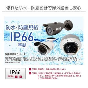 防犯カメラ  4台セット 録画機能付き  52万画素 集音マイク付 リレーアタック対策 録画機カメラ4台セット スマホで遠隔監視 暗視機能 レコーダーセット|monosupply|11