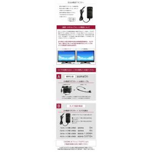 防犯カメラ  4台セット 録画機能付き  52万画素 集音マイク付 リレーアタック対策 録画機カメラ4台セット スマホで遠隔監視 暗視機能 レコーダーセット|monosupply|19