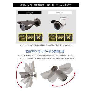 防犯カメラ  4台セット 録画機能付き  52万画素 集音マイク付 リレーアタック対策 録画機カメラ4台セット スマホで遠隔監視 暗視機能 レコーダーセット|monosupply|05