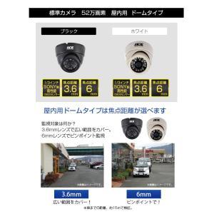 防犯カメラ  4台セット 録画機能付き  52万画素 集音マイク付 リレーアタック対策 録画機カメラ4台セット スマホで遠隔監視 暗視機能 レコーダーセット|monosupply|06