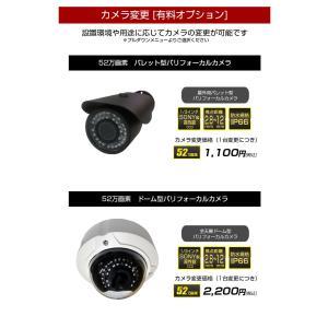 防犯カメラ  4台セット 録画機能付き  52万画素 集音マイク付 リレーアタック対策 録画機カメラ4台セット スマホで遠隔監視 暗視機能 レコーダーセット|monosupply|08