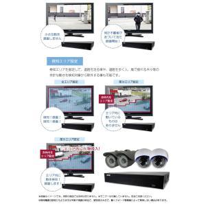 防犯カメラ 監視カメラ4台セット AHD 超高画質 137万画素 [録画機+屋外用/屋内用]  モーション検知 [防水 暗視 広角]レコーダーセット 遠隔監視|monosupply|12