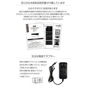 防犯カメラ 監視カメラ4台セット AHD 超高画質 137万画素 [録画機+屋外用/屋内用]  モーション検知 [防水 暗視 広角]レコーダーセット 遠隔監視|monosupply|15