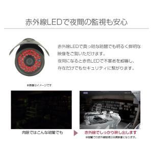 防犯カメラ 監視カメラ4台セット AHD 超高画質 137万画素 [録画機+屋外用/屋内用]  モーション検知 [防水 暗視 広角]レコーダーセット 遠隔監視|monosupply|08