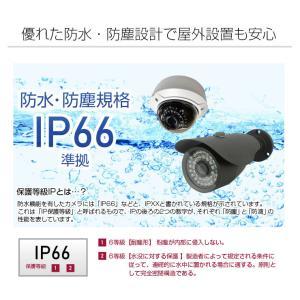 防犯カメラ 監視カメラ4台セット AHD 超高画質 137万画素 [録画機+屋外用/屋内用]  モーション検知 [防水 暗視 広角]レコーダーセット 遠隔監視|monosupply|09