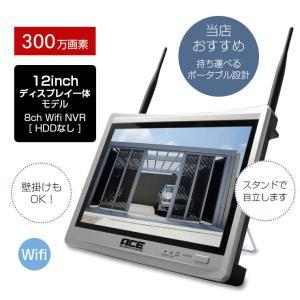 防犯カメラ 無線NVR +ワイヤレスIPカメラ4台セット ワイヤレス 屋内・屋外用 WiFi 無線 監視カメラ ネットワークカメラ 遠隔監視|monosupply|07