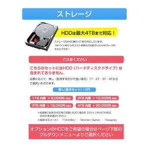防犯カメラ ワイヤレス 屋内・屋外用 12インチディスプレイ一体型無線NVR +IPカメラ1〜3台セット リレーアタック対策 WiFi 監視カメラ 130/200万画素 H.265+ monosupply 17