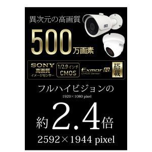 防犯カメラ 監視カメラ AHD 500万画素 カメラ1〜4台+ XVRハイブリッド録画機 屋内 屋外用 3年保証  防水 暗視|monosupply|02