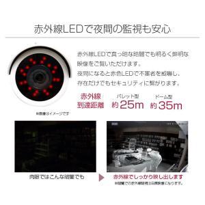 防犯カメラ 監視カメラ AHD 500万画素 カメラ1〜4台+ XVRハイブリッド録画機 屋内 屋外用 3年保証  防水 暗視|monosupply|11