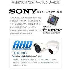 防犯カメラ 監視カメラ AHD 500万画素 カメラ1〜4台+ XVRハイブリッド録画機 屋内 屋外用 3年保証  防水 暗視|monosupply|05