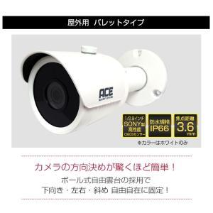 防犯カメラ 監視カメラ AHD 500万画素 カメラ1〜4台+ XVRハイブリッド録画機 屋内 屋外用 3年保証  防水 暗視|monosupply|06