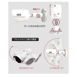防犯カメラ 監視カメラ 500万画素 AHD 高画質 カメラ1〜4台セット+ XVRハイブリッド録画機屋内・屋外用 3年保証  防水 暗視|monosupply|07