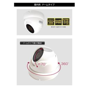 防犯カメラ 監視カメラ AHD 500万画素 カメラ1〜4台+ XVRハイブリッド録画機 屋内 屋外用 3年保証  防水 暗視|monosupply|08