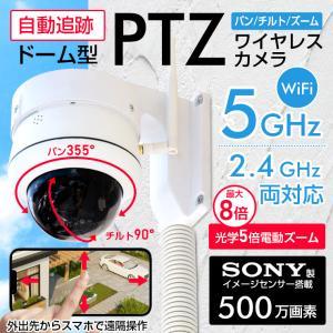 防犯カメラ 無線 IPカメラ マイク/スピーカー内蔵の双方向タイプ有り 130万画素 ワイヤレス  ...