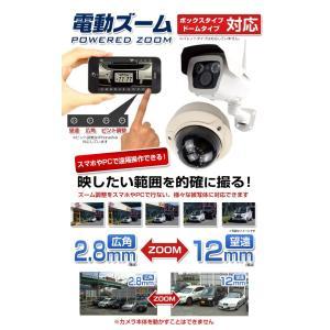 防犯カメラ 監視カメラ SONY製CMOS 243万画素 電動「4倍ズーム」対応 定時メール AP機能で簡単設定 屋内・屋外用 IPカメラ ワイヤレス WiFi monosupply 02