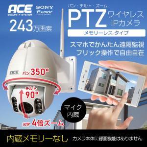 PTZ ワイヤレス IP 防犯カメラ WiFi 無線 [24...