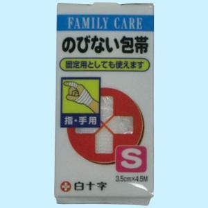 伸びない包帯 白十字 S 3.5cm×4.5m|monotaro