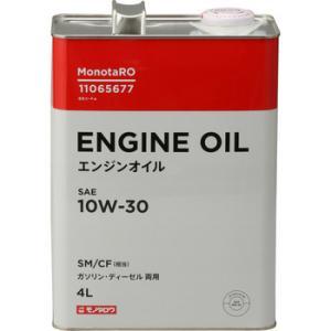 エンジンオイル SM/CF 10W-30 モノタロウ 10W-30