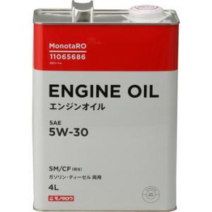 エンジンオイル SM/CF 5W-30 モノタロウ 5W-30