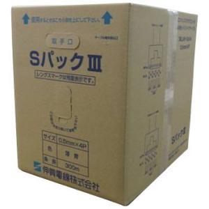 LAN用メタルケーブル 伸興電線 SKLAN-Cat.5e 0.5mmx4P 300M