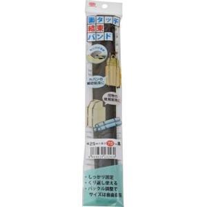 面タッチ結束バンド まつうら工業 25mm×75cm 黒|monotaro