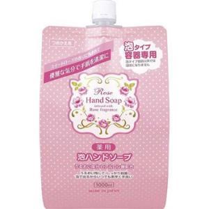 ローズ 薬用 泡ハンドソープ 熊野油脂|monotaro