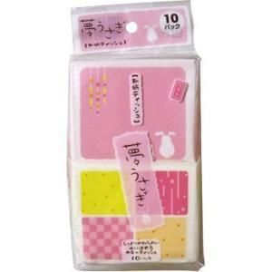 水に流せるカラーポケット 夢うさぎ 和光製紙|monotaro