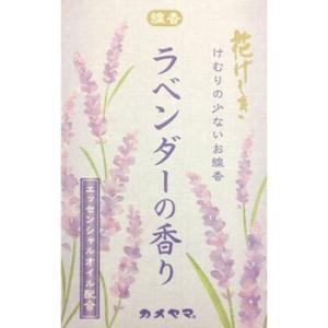 花げしき ラベンダーの香り カメヤマ ミニ寸|monotaro