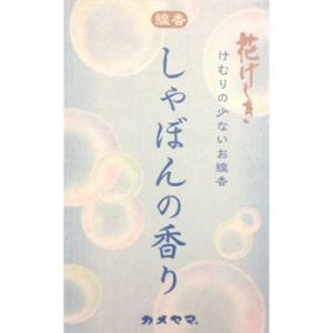 花げしき しゃぼんの香り カメヤマ ミニ寸|monotaro